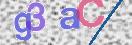 Codice Antispam