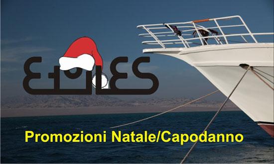 Etoiles_logo_natale_facebook04
